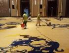 天河区地毯清洗专业清洗地毯公司体育西路周边清洗地毯公司