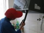 高邮爱心保洁公司专业高邮别墅、厂房、外墙、地毯清洗