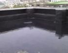 资阳防水雁江卫生间防水乐至厨房防水安岳简阳防水屋顶防水