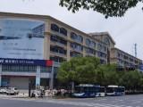 華星發展大廈寫字樓出租,文二路與萬塘路口