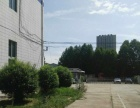 西郊土门附近11000平米厂房可做库房