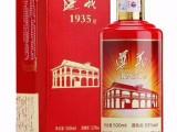 赤峰1978茅台酒回收4500红酒回收