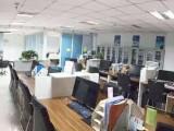 北京海淀怎么申辦公司營業執照代理記賬納稅申報,專業會計代辦