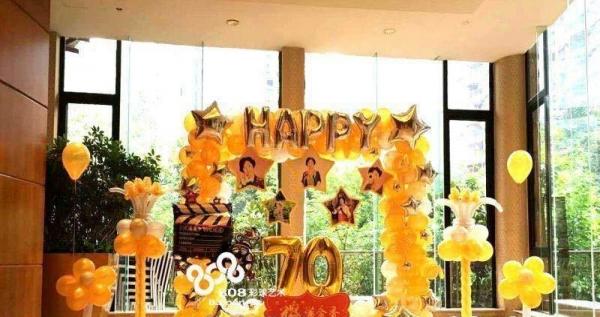 成都糖酒会氦气球放飞4S店节假日装饰家具城气球布置