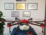 新疆乌鲁木齐民航局无人机培训包就业