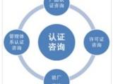 廣州 深圳 東莞專業辦理醫療器械經營備案 高效便捷