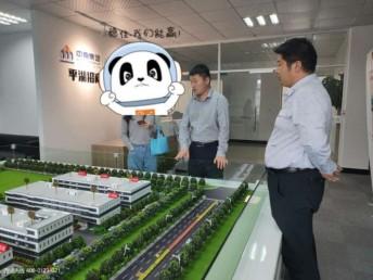 中南高科 杭州嘉兴平湖张江长三角科技城标准三层厂房出售