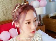 结婚当天哪里有新娘化妆盘头