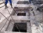 静安大华阳城花园化粪池清理公司 污水管道疏通电话