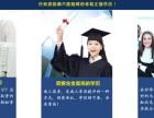 中山学文电脑培训/平面设计培训小班授课包学会