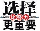 广东佛山铝合金门窗厂家招商加盟