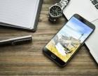 手机分期付款-郑州vivox9分期付款-分期付款按揭怎么办理