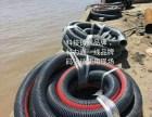 科力通供应码头输油复合软管大口径输油软管