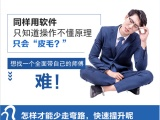 河南南阳工程造价师培训课程