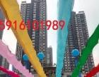 提供阳江舞台飘雪机大型造雪机庆典开幕式飞布彩虹飞布