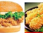 炸鸡腿汉堡技术桂林有地方学习吗