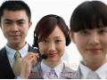 欢迎访问芜湖美菱冰箱维修官方网站全国售后服务咨询电话