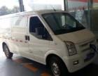 武汉瑞驰新能源电动物流面包车