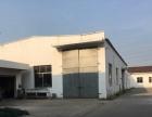 辛丰镇加油站旁边 厂房
