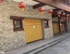 北川 巴拿恰正街道 商业街卖场 170平米