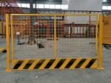 广州 荷兰网护栏 园艺护栏 公共场所隔离 经济实惠 高强度