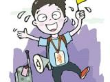 唐山导游工作培训,导游零基础培训学校-瑞通学校欢迎到访