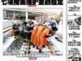 北京晚报社广告登报地址,北京晚报联系电话