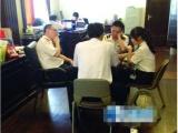 北京公司企業實繳驗資30億-當天可以辦理嗎
