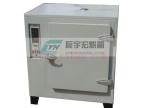 规模大的高温恒温试验箱公司 北京高温恒温试验箱