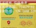 办理中国著名品牌价格