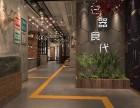 郑州自助餐厅装修公司,郑州自助烤肉店装修设计哪家好