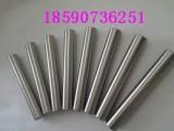 钛材料产品定做厂家,钛材料批发