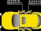 普通车变智能车,智能车系统