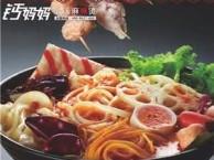 广州骨汤麻辣烫培训去哪家好?