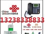 厚街固话——厚街移动无线固话客户服务中心