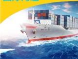 杭州到美國海運拼箱FBA物流貨運專線