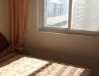 长安西客站航天阳光精装3室家具齐全居住首先