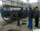 温州龙湾区管道疏通服务第一