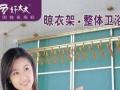 温州黄龙住宅区(阳台晾衣架安装—维修晾衣架钢丝绳)