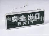 供应急灯具 消防应急灯照明应急灯 安全出火指示灯