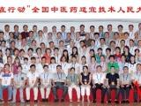 专业洗照片北京集体照企业大合影毕业照北京集体照形象照拍摄