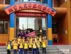 北京大风车双语幼儿园诚招全国加盟长期有效