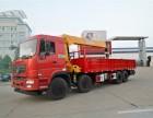 温州12吨腾宇随车吊厂家出售