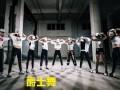 北京13家直营校区零基础爵士舞 韩舞 成人舞蹈