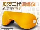 盛阳康源头厂家批发 贝茨二代视力恢复仪 眼部按摩器护眼仪