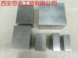 西安TC6钛板TC6钛锻件TC6钛棒厂家直销量大从优