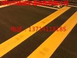 深圳捷诚交通停车位划线 小区消防通道划线 热熔划线施工队
