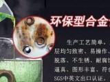 李大磊合金催液技术配方转让 合金催化液技术配方培训