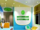 香港艾乐国际连锁幼儿园 香港艾乐国际连锁幼儿园加盟招商
