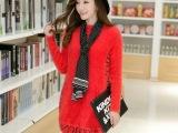 放假 停售2015春装新款韩版宽松中长款字母针织衫套头打底毛衣女